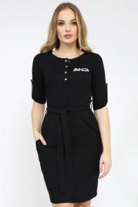 AMNESIA Jumi ruha fekete